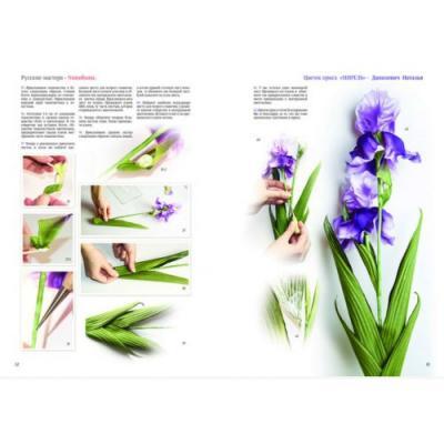 Как сделать цветы из шелка